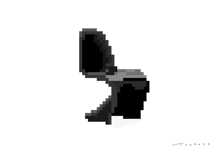 Verner Panton - Panton Chair