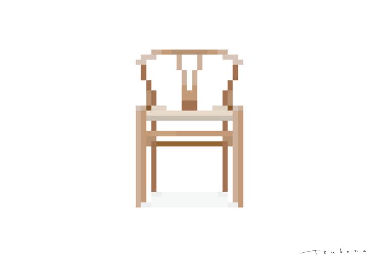 Hans J. Wegner - CH25(Y chair)