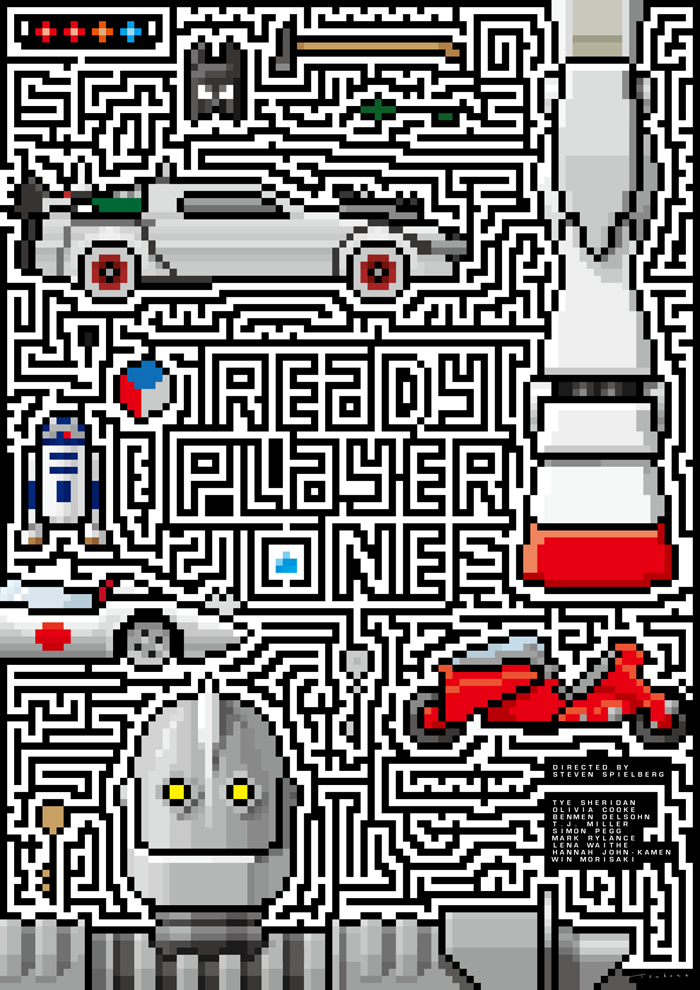 Ready Player One(レディ・プレイヤー1)