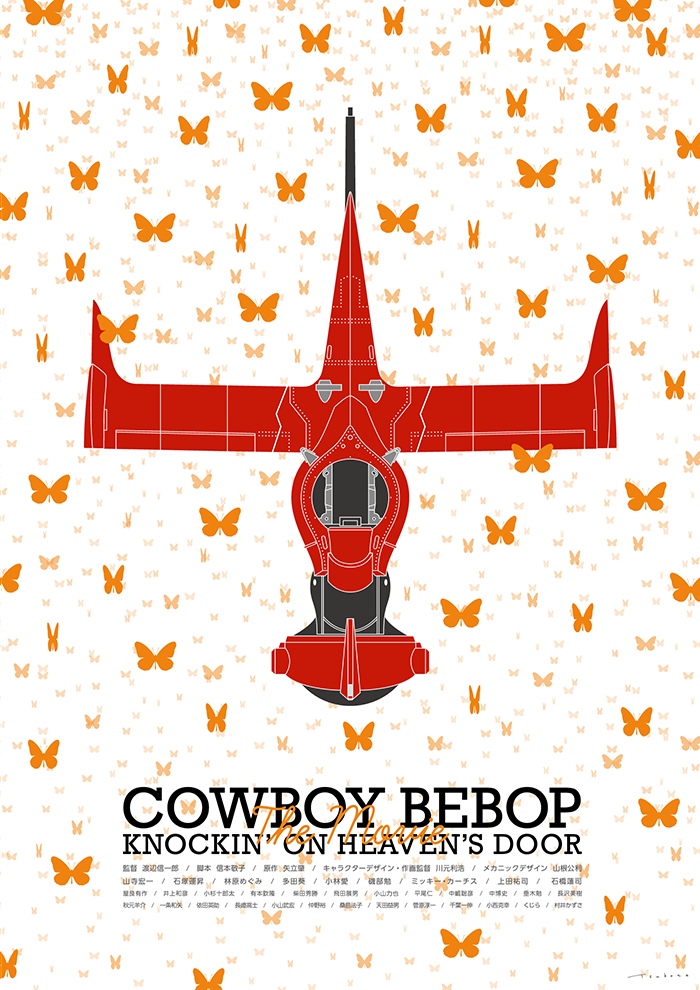 COWBOY BEBOP The Movie(天国の扉)
